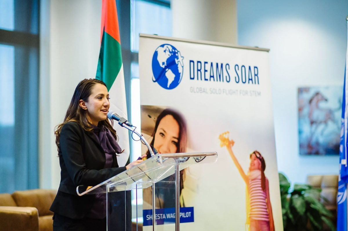 Pilot Shaesta Waiz speaking at a conference - by Dreams Soar, Inc.